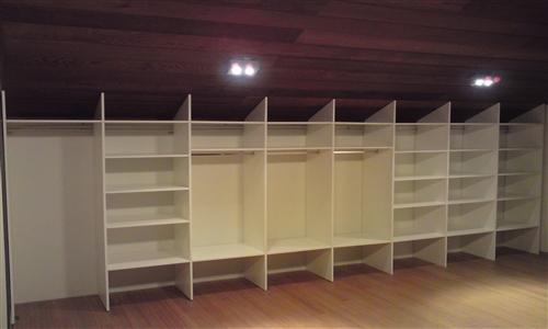 imgbd  kastenwand slaapkamer  de laatste slaapkamer ontwerp, Meubels Ideeën